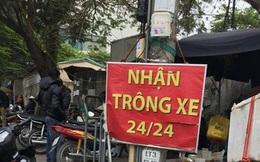 Hầu hết bãi giữ xe ở Hà Nội thu phí gấp 2,3 lần quy định