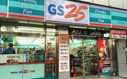 Thành công với chuỗi bán lẻ đồ lót, Sơn Kim bắt tay đại gia Hàn Quốc mở chuỗi cửa hàng tiện lợi đấu lại 7-Eleven, Vinmart+...