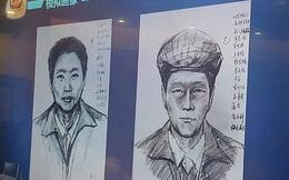 Nhà văn trinh thám nổi tiếng Trung Quốc bị bắt, hé lộ câu chuyện giết người bí ẩn từ 20 năm trước
