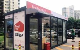 """Start-up Trung Quốc này xây dựng cửa hàng """"tự phục vụ"""" như Amazon"""