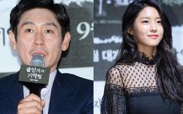 """Nam diễn viên """"Hope"""" bị ném đá vì thẳng thừng chê mỹ nhân Seolhyun là """"tóc vàng hoe ngu ngốc"""""""
