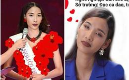 Ảnh chế Hoàng Thùy thi 'Hoa hậu Hoàn vũ Việt Nam' mặc váy hoa dâm bụt và ứng xử bằng ca dao