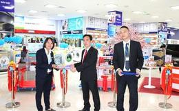 Cổ đông nhỏ của Trần Anh đã thông qua việc Thế giới Di động mua 25% vốn cổ phần