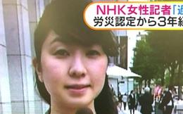 Làm thêm 159 giờ một tháng, nữ phóng viên đài truyền hình NHK Nhật Bản đột tử vì suy tim