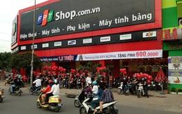 Dragon Capital đã nắm 20% vốn FPT Shop, VinaCapital giữ 15%