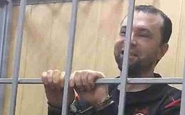 Gia hạn tạm giam thủ lĩnh băng cướp có vũ trang