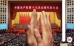 """Chủ tịch Tập Cận Bình đã nhận được hơn 1 triệu lần vỗ tay """"ảo"""""""
