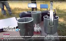 Chiến sự Ukraine: Dân quân Donesk chế súng cối 60 mm phóng lựu đối phó quân Kiev