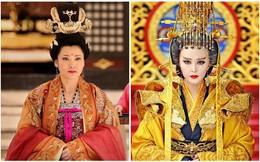 """Hoàng hậu duy nhất trong lịch sử Trung Quốc phải chịu án bêu đầu vì """"học đòi"""" Võ Tắc Thiên"""