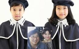 """Cặp song sinh của """"quốc bảo Hàn Quốc"""" Lee Young Ae càng lớn càng giống bố"""