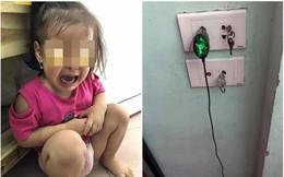 Bố mẹ nghe tiếng con gái khóc ré, chạy ra thì thấy điều khủng khiếp trong ổ điện