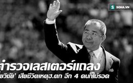 """Báo Thái Lan: """"Thế giới đã mất đi một người đàn ông vĩ đại!"""""""