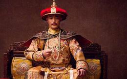Đừng tưởng làm vua mà sướng, Hoàng đế nhà Thanh phải dậy từ 5 giờ sáng, 'ân ái' cũng có người giám sát