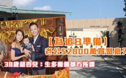 """Chăm lo cho bà xã mang bầu lần 2, chồng Hồ Hạnh Nhi """"hào sảng"""" mua nhà trăm tỷ tặng vợ?"""