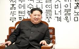 """Hé lộ thêm một """"lần đầu tiên"""" của lãnh đạo Triều Tiên sau 65 năm"""