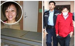 Sếp nữ ngân hàng Hồng Kông tử vong vì tiêm 16 mũi botox ở phòng khám tư nhân
