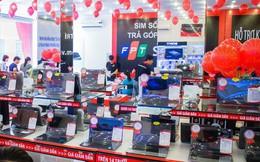 FPT Shop đạt doanh thu 12.863 tỷ đồng, LNTT 363 tỷ đồng năm 2017