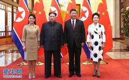 Chùm ảnh đầu tiên về chuyến thăm Trung Quốc của ông Kim Jong-un và phu nhân