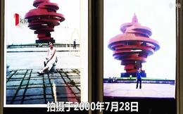 Định mệnh là có thật: Cặp vợ chồng phát hiện từng chụp hình cùng chỗ, cùng lúc 18 năm trước