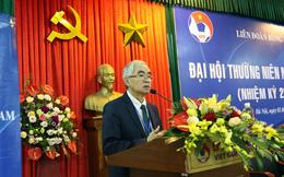 """Chủ tịch VFF Lê Hùng Dũng: """"Chưa ấn định thời gian tổ chức Đại hội VFF nhiệm kì VIII"""""""
