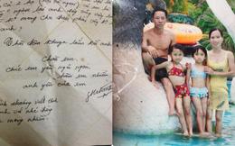 Tìm được thư tình của bố mẹ hơn 20 năm trước, con gái ngỡ ngàng với nội dung bên trong