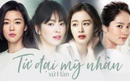 """""""Tứ đại mỹ nhân"""" màn ảnh Hàn: Xinh đẹp, tài năng, nổi tiếng còn lấy được chồng toàn cực phẩm"""