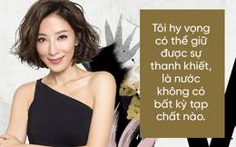 """Dương Di: Hơn 10 năm làm """"nước lọc"""" tinh khiết bỗng hóa nữ hoàng scandal chỉ vì một chữ tình"""