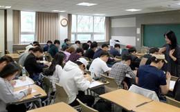 Thế hệ Sampo ở Hàn Quốc