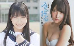 """Nữ thần 21 tuổi Nhật rũ bỏ hình ảnh thiên thần, """"lột xác"""" nóng bỏng trên tạp chí Playboy"""