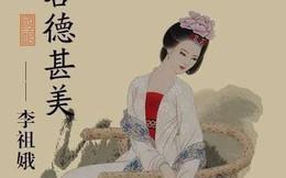 Hoàng hậu tuyệt sắc nửa đời nhận hết vinh sủng, làm Thái hậu bị em chồng lăng nhục, phải tự tay giết chết con đẻ