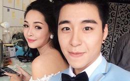 """Sau bao ngày sợ tình yêu, hot girl thẩm mỹ Vũ Thanh Quỳnh vừa đăng ảnh tình tứ bên bạn trai, hạnh phúc khoe: """"Sắp cưới rồi!""""?"""