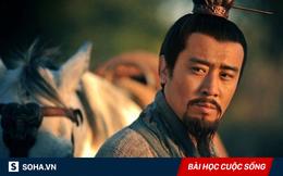 Tự dựng cơ nghiệp, Lưu Bị để lại 3 kinh nghiệm xương máu, hậu thế nên học tập!