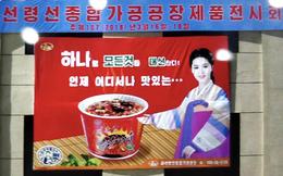 Rũ bỏ tư tưởng cũ, ngành công nghiệp thực phẩm Triều Tiên 'lột xác' ngoạn mục?