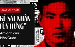 Woo Bom Gon: Từ viên cảnh sát mẫu mực đến tên cuồng sát giết hơn 50 mạng người chỉ trong vòng 1 đêm gây ám ảnh cả xứ sở kim chi