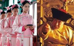 Hoàng đế TQ ít người sống qua tuổi 50: Lao lực vì những thủ đoạn tranh sủng của phi tần