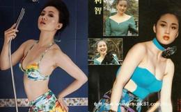 Lộ ảnh hiếm hoi của vợ Lý Liên Kiệt - mỹ nhân hàng đầu của điện ảnh Hong Kong