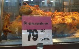 """Siêu thị bán gà dai Hàn Quốc giá rẻ vì """"nhu cầu thị trường"""""""
