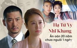 """Ân oán 20 năm của """"Lâm Tâm Như - Châu Kiệt"""": Mối thâm thù đại hận của Nhĩ Khang và Hạ Tử Vy đẹp nhất màn ảnh Cbiz"""