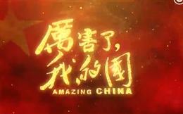 """Trung Quốc: Đằng sau việc bộ phim """"Lợi hại thay, nước ta"""" bị đột ngột cấm chiếu"""