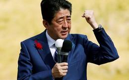 Ông Shinzo Abe chính thức là ứng cử viên Thủ tướng Nhật Bản nhiệm kỳ 3