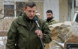 """DPR tố Mỹ """"nhúng tay"""" vào vụ sát hại lãnh đạo Donetsk tự xưng Zakharchenko"""