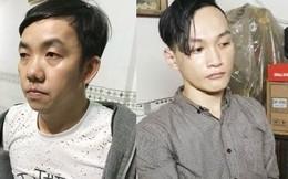 Vụ cướp ngân hàng ở Tiền Giang: Nghi phạm đã uống thuốc diệt cỏ khi bị bắt