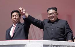 Những hình ảnh đầu tiên trong lễ duyệt binh quân sự hoành tráng của Triều Tiên