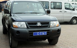 Hải quan thanh lý xe công giá 16 triệu đồng: Vì sao giá rẻ?