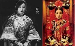"""Nàng dâu dám """"bật"""" lại cả mẹ chồng là Từ Hy Thái hậu và câu trăng trối cuối cùng khiến người đàn bà quyền lực phải hổ thẹn"""