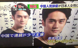 """Truyền thông Nhật rầm rộ đưa tin Tưởng Kình Phu bạo hành bạn gái: Đánh đến mức """"trong nhà toàn máu""""?"""