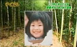 Bé gái 5 tuổi vào rừng hái măng với mẹ rồi biến mất không dấu vết, để lại phía sau vụ án bí ẩn gây ám ảnh nhất Nhật Bản