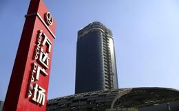 Trung Quốc khởi động dự án 'khu du lịch đỏ'trị giá 1,7 tỷ USD