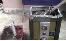 Trụ sở UBND xã ở Đắk Lắk bị kẻ gian đột nhập, trộm 300 triệu đồng