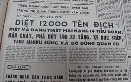 Báo chí Việt Nam viết về cuộc chiến tranh bảo vệ biên giới phía Bắc năm 1979